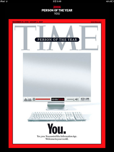 Time cover 2006
