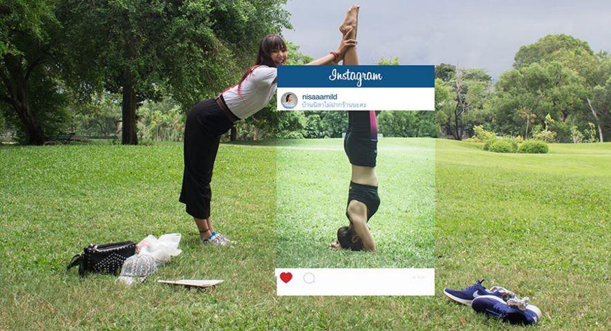 En Instagram, algunas fotos no son lo que parecen